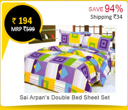 Sai Arpan's Designer Double Bed Sheet With 2 Pillow Covers Rs. 194