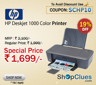HP Deskjet 1000 Color Printer - J110a just Rs 1,699/- with free Shipping