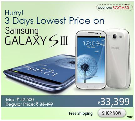 Samsung Galaxy S III (Marble White)