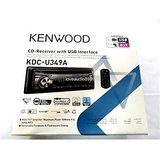 Combo Of Kenwood  Car CD + MP3 + USB + Free DVD Holder